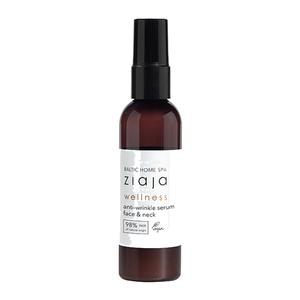 Baltic Home Spa Wellness Serum antiarrugas para rostro y cuello la casita de coco ziaja cosmetica natural